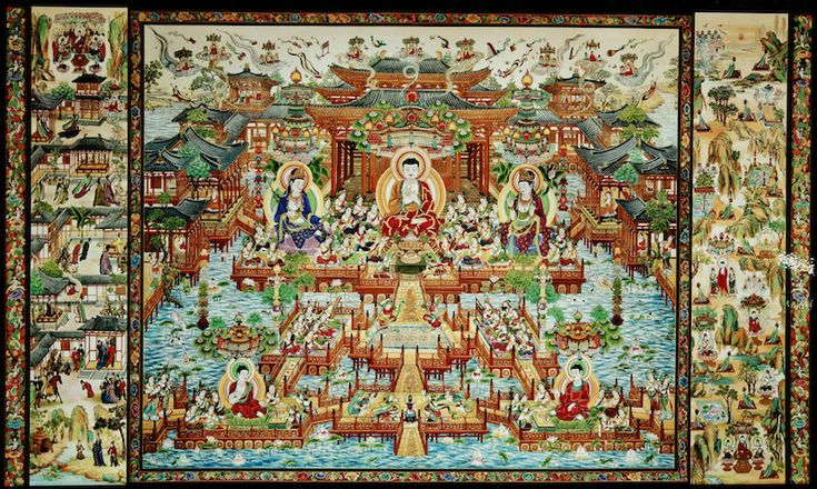 Pure Land is a tradition of Buddhist teachings that are focused on Amitābha Buddha. Pure Land oriented practices and concepts are found within basic Mahāyāna Buddhist cosmology, and form an important component of the Mahāyāna Buddhist traditions of China, Japan, Korea,Vietnam, and Tibet.