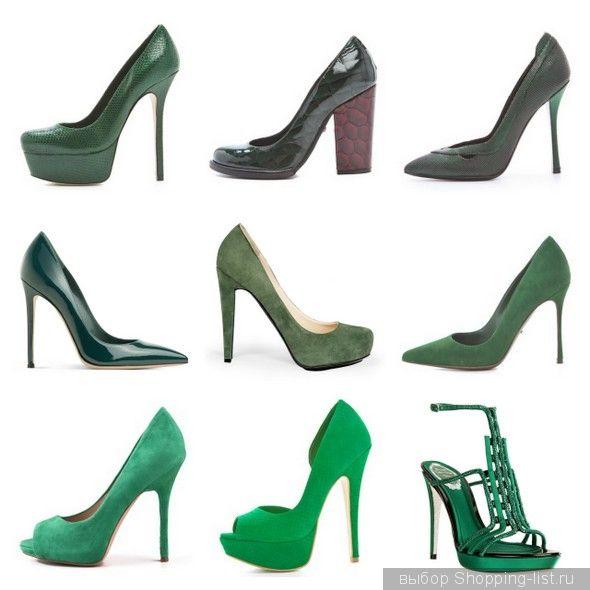 Зеленые туфли на каблуке