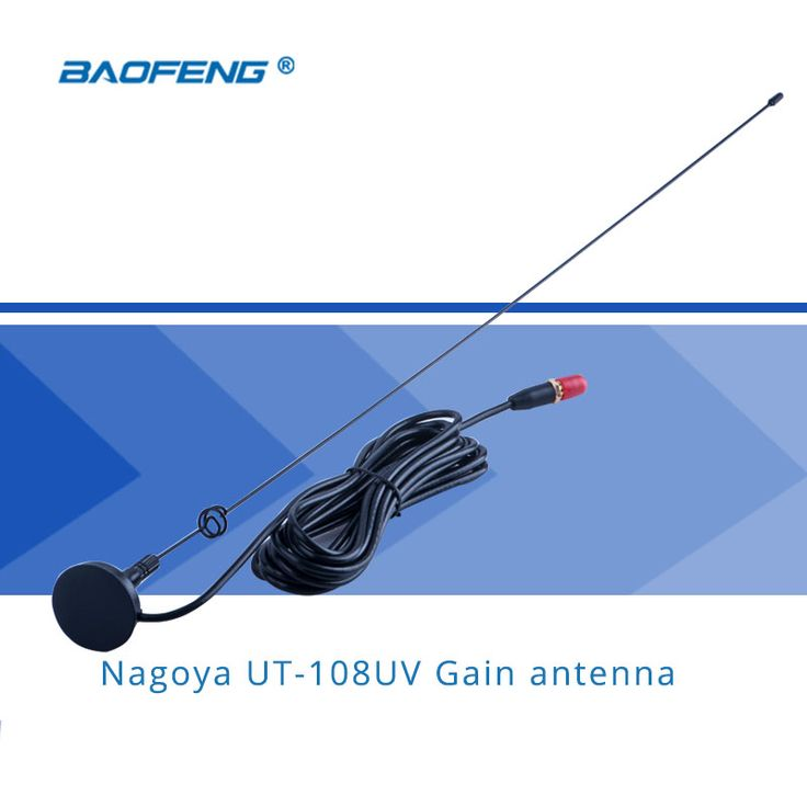 Baofeng Walkie Talkie Gain Antenna UT-108UV SMA-F Dual Band for Portable CB Radio Baofeng UV-5R BF-888S UV5RE UV82