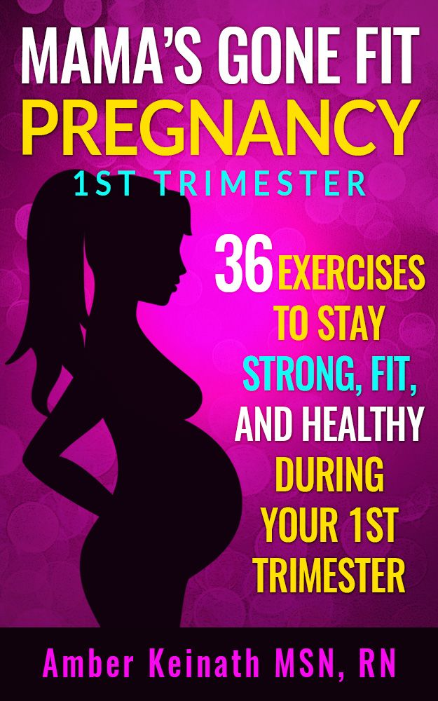 Mama's Gone Fit Pregnancy: 1st Trimester | Amber Keinath: Mama's Gone Fit