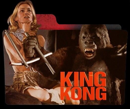 1976 King Kong with Jessica Lange.