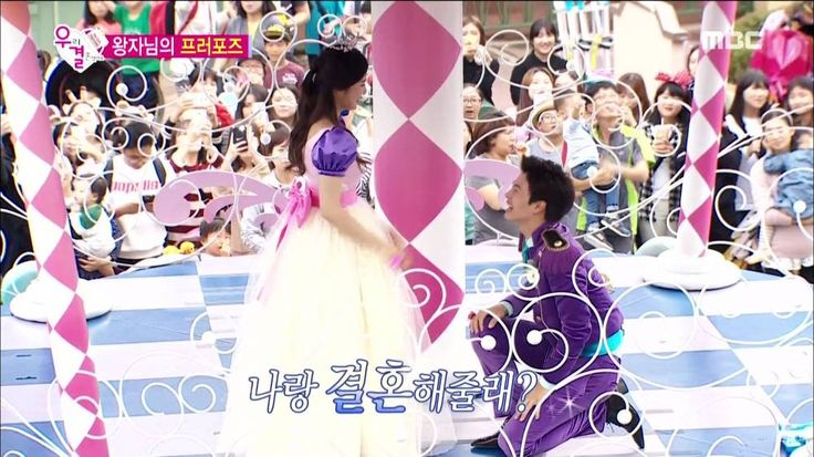 BTOB's Sungjae proposes to Red Velvet's Joy on 'We Got Married' | http://www.allkpop.com/article/2015/11/btobs-sungjae-proposes-to-red-velvets-joy-on-we-got-married