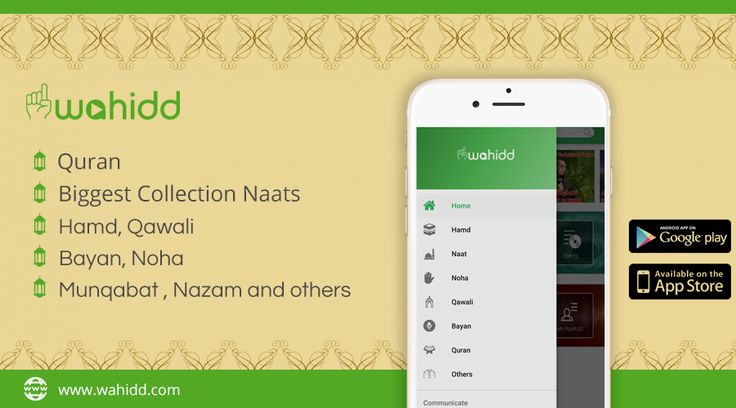 "Finally We have lunched Latest Islamic app for iPhone and iPad. Tilawat-e-Quran, Latest Naats Collection, Hamd, Qawali, Bayan, Noha, Munqabat, Namaz times and many cool others Features Visit #iOS store and download it: https://appsto.re/us/5oRJjb.i. We often hear that the world has become a global village with the boon of internet. because there is only one ""village"", for that reason we have kept our name as ""wahidd"" which stands for ""one""."