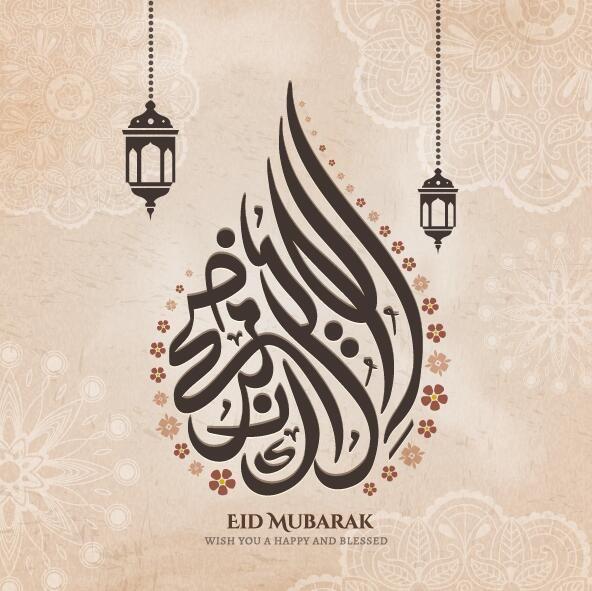 Beige Eid Mubarak Hintergrund Vektor 02 Beige Eidmubarak Vectors Eid Mubarak Wishes Eid Mubarak Eid