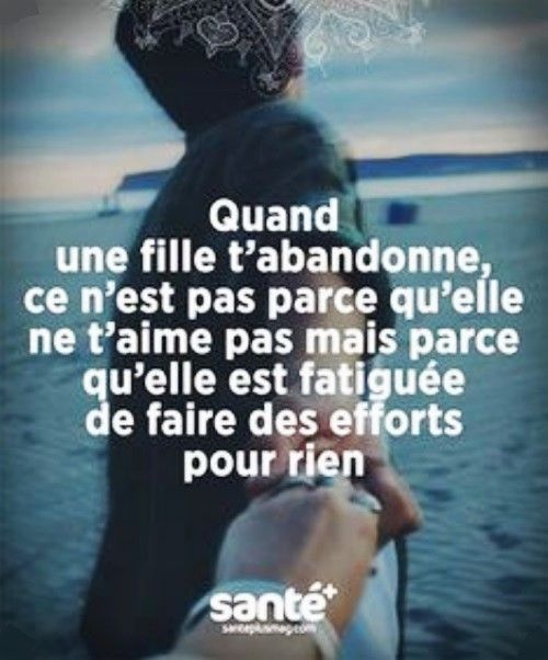 #fille #abandonne #aime #fatigue #effort #rien #citation