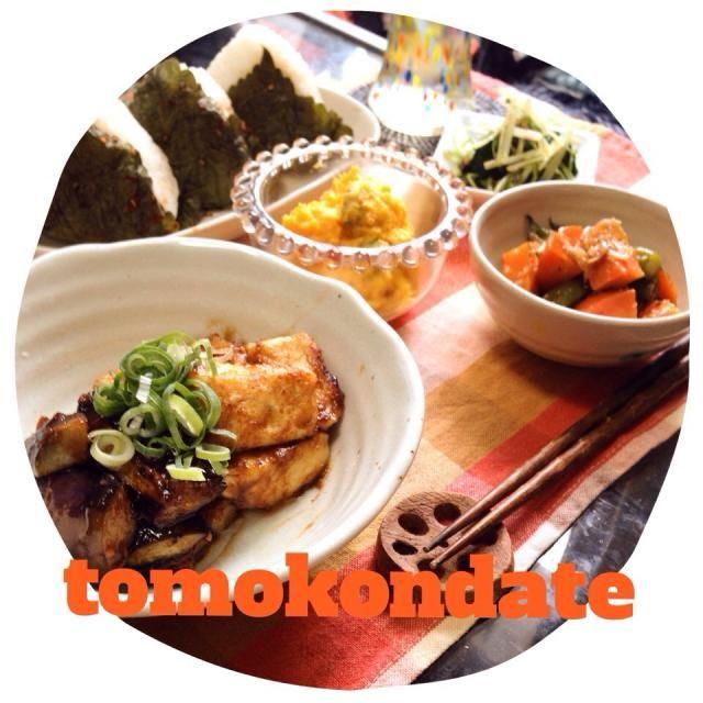 えごまキムチで。 茄子と豆腐の味噌炒め。 かぼちゃサラダ。 人参の塩麹桜海老炒め煮。 三つ葉と水菜のおひたし。 お野菜たっぷり秋定食♡ - 85件のもぐもぐ - 茄子と豆腐の味噌炒め、かぼちゃサラダ、人参の塩麹桜海老炒め煮、えごまキムチでおにぎり♡ by tomokondate