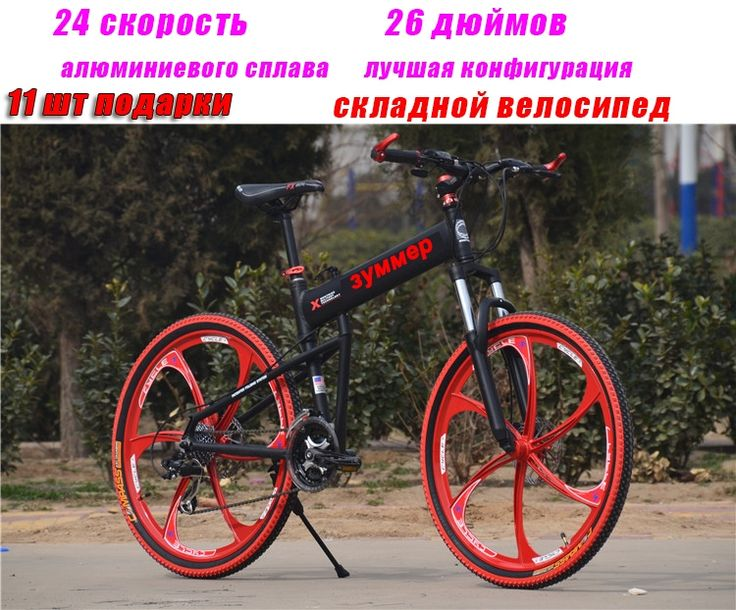 295.00$  Watch here - http://aligan.worldwells.pw/go.php?t=32374045612 - (RUSSIA ONLY)21 speed 26 inch folding mountain bike, aluminum alloy frame ,disc brakes bicicleta mountain bike free shipping 295.00$