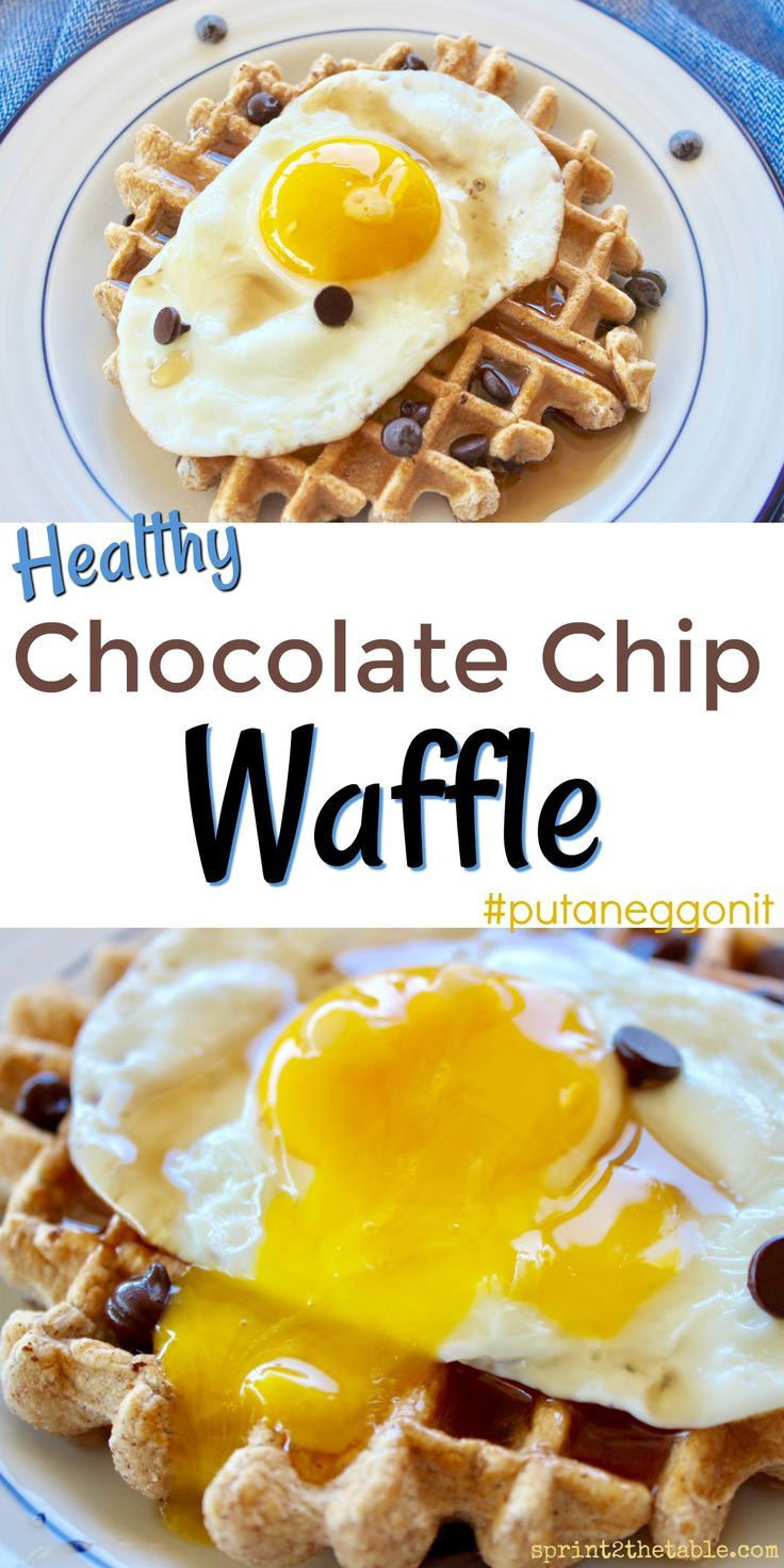 This Healthy Chocolate Chip Waffle is reminiscent of a Waffle House favorite.  This waffle doesn't sacrifice on flavor, but it's much cleaner than its inspiration.  Make a bunch to freeze for a quick breakfast!  There's even a GF option!