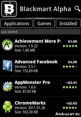 BlackMart v0.49.92 (New version black market.) Android | Free Android Apk Apps & Games Downloads