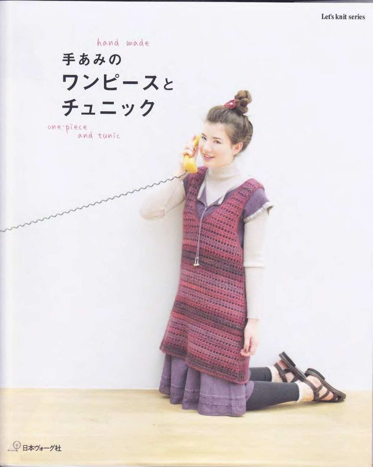 Let_s_knit_series_NV80057_Hand_made_sp-kr_01.png