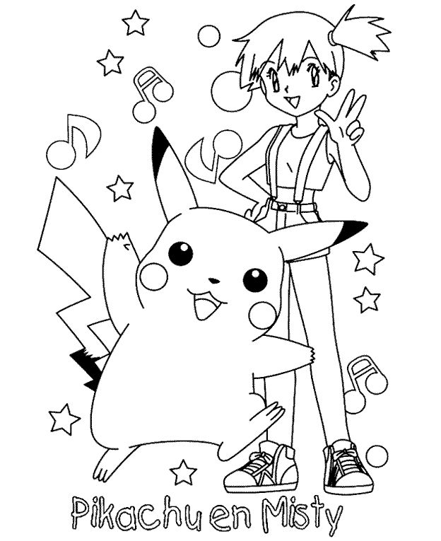 misty coloring pages - kleurplaat pokemon pikachu en misty flevokids