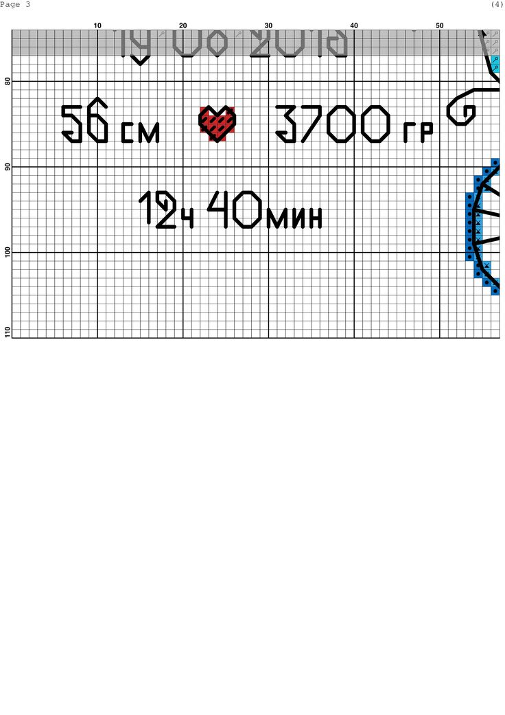 Malchik-003.jpg 2,066×2,924 píxeles