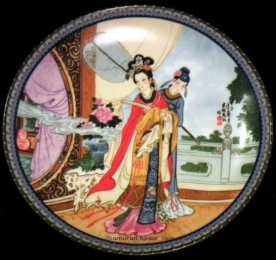 Oriental Imperial Jingdezhen Porcelain Art / # 2  Yuan-chun named also in story:  贾元春 or Jia Yuanchun having the meaning First Spring