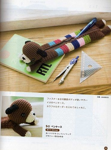Modelo de Estojo Ursinho (ou cachorrinho?)  Teddy bear crochet pencil case (or littler dog?)