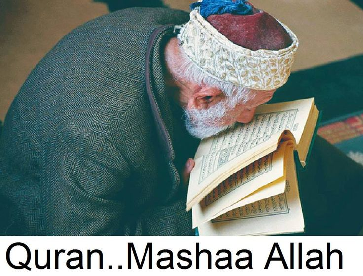 No matter how many times we read The Quran we still need to read it again and again and it's peace