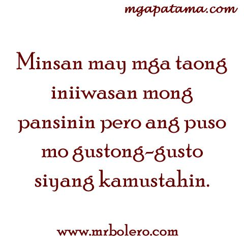 36 best Hugot Lines images on Pinterest | Filipino quotes ...