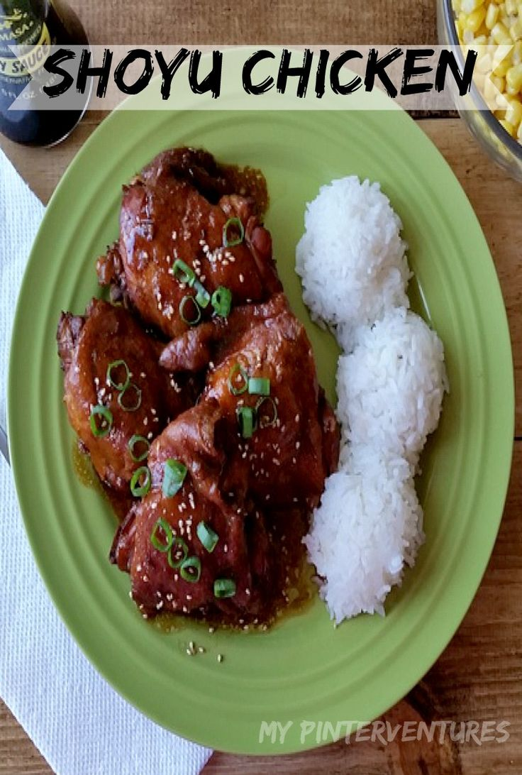 Shoyu Chicken- a Hawaiian island favorite meal. Super easy and quick to make.
