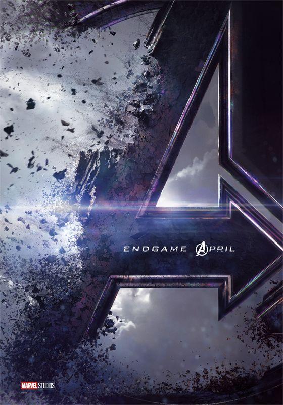 Deutsches Poster Zu Avengers 4 Endgame Von Joe Und Anthony Russo