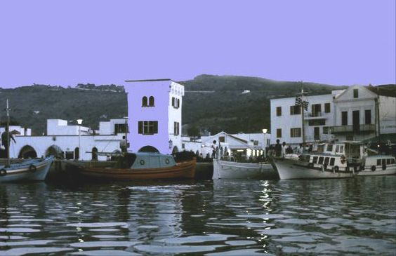 Patmos where John was imprisoned and he wrote the book of Revelation according to what he heard from Jesus.