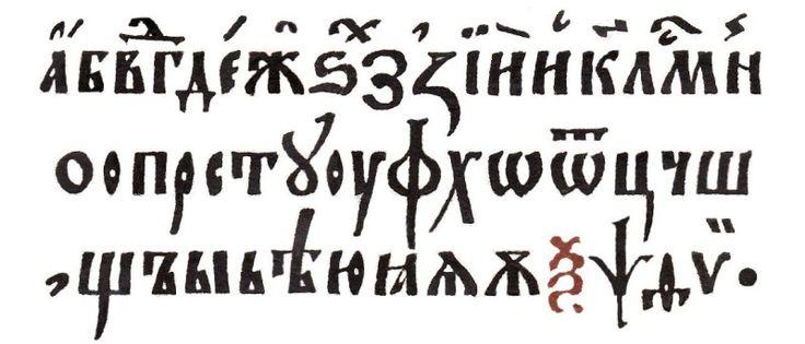 https://upload.wikimedia.org/wikipedia/commons/0/01/Font_printing_Mamonichey.jpg