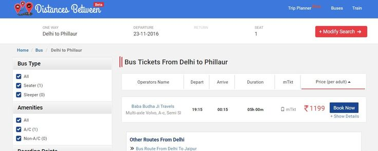 Find Delhi to Phillaur Bus Tickets Volvo Booking Non AC Seater, Delhi to Phillaur Sleeper Online Fares, Distance, Boarding Point, Timings & Routes.
