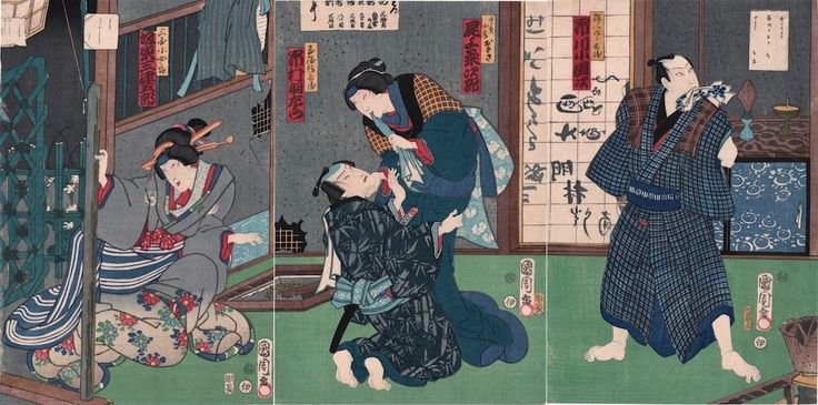 Toyohara Kunichika (1835-1900) Actors in the Drama, Asaki En Giri no Shigarami, 1864