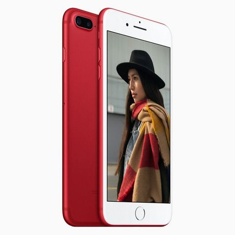 #DaddyComper Shared: Win Red iPhone 7 128GB  –  #Giveaway (WW)