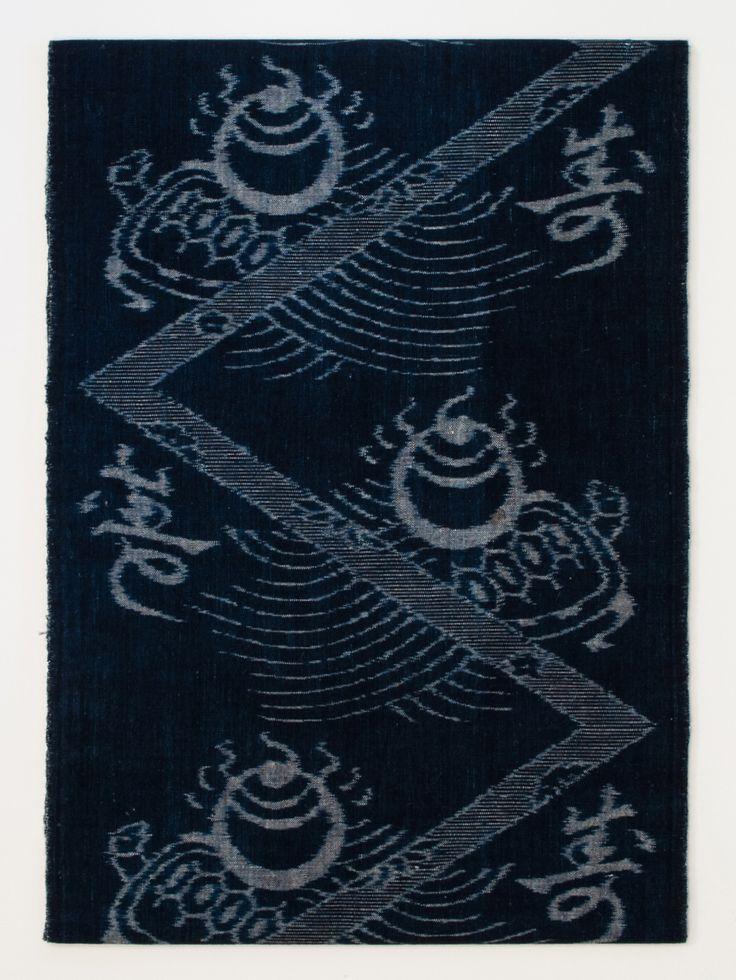 Asian Tribal Art - Ikat futon cover fragment (futonji), Japan