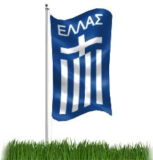 Analytics για το Μουντιάλ 2014 | MOODial.gr