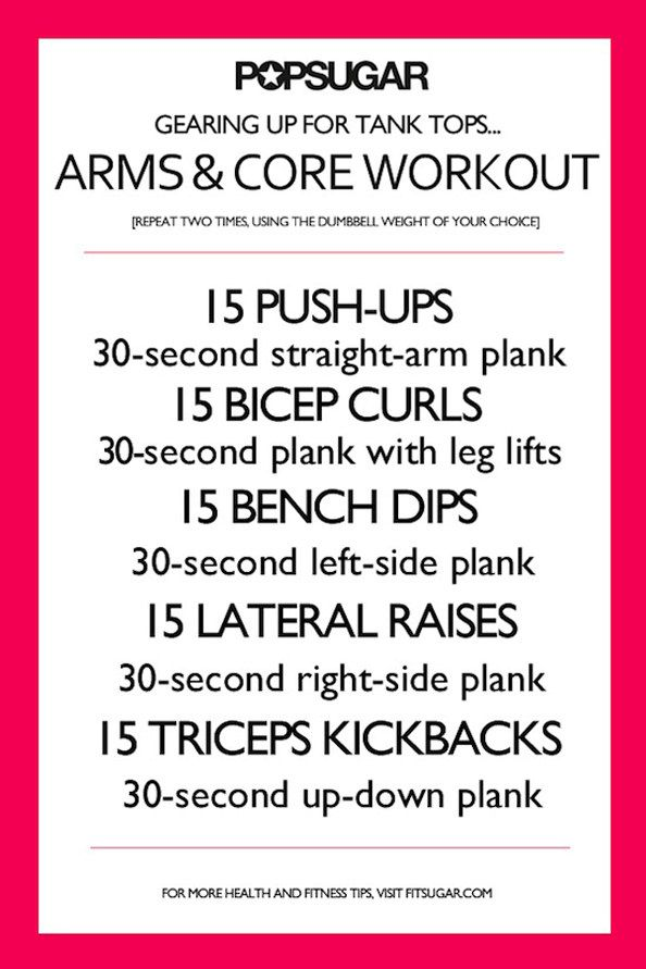 Arms-and-Core-Workout_mini