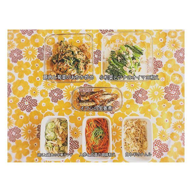 2016/11/14 13:45:18 _may_chan_ 今週の作り置き♡  昨夜はおうちでお鍋をしたので 余ったお野菜で☆★☆ 常備菜があると、メインと汁物を考えるだけで済むので助かりますね~(∩˃o˂∩)♡ #常備菜#おかず#作り置きおかず#つくおき#おうちごはん#おうちカフェ#ランチ#夕食#お野菜たっぷり#健康#美容#ビタミン摂取♡#暮らし#野田琺瑯#iwaki  #健康