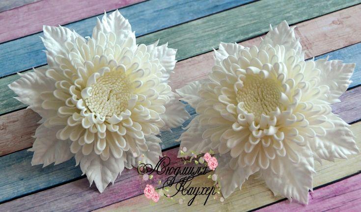 (1) Одноклассники   Цветы, Канзаши уроки, Большие цветы