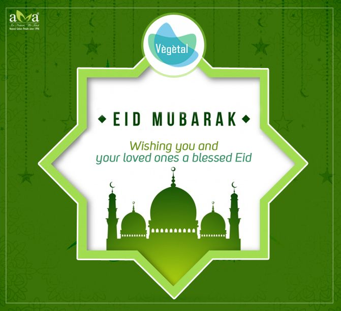 #VegetalPersonalCare wishes you and your loved ones with happy and prosperous Eid. #EidMubarak #HappyEid