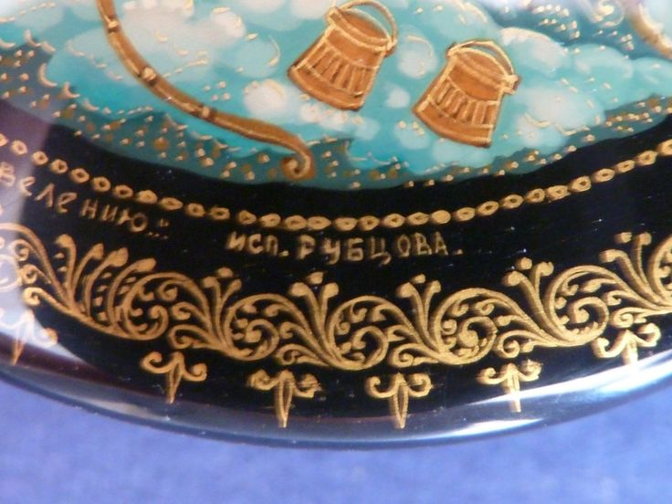 Vintage Russian Papier Mache Lacquered Small Lidded Box. Signed