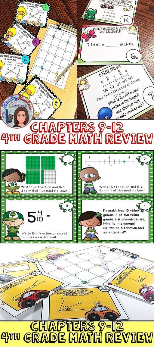GO Math inspired chapters 9-12 4th grade math classroom activity.