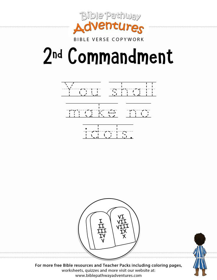 2nd Commandment copywork | FREE printable download.