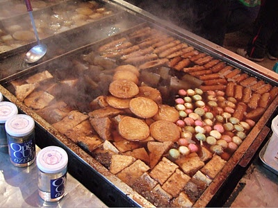 Let's Learn Japanese 日本語を勉強しましょう: Japanese Oden......Never Judge the Book by Its Cover