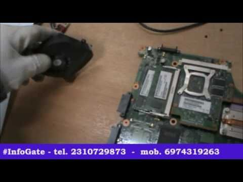 InfoGate-Sony Vaio VGN-NS31M Repairment  - Επισκευή φορητού Sony Vaio VG...