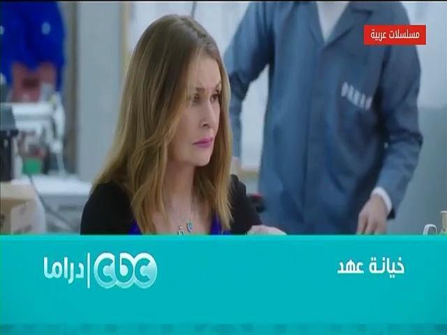 مسلسل خيانة عهد الحلقة 30 الثلاثون والاخيرة Incoming Call Screenshot Incoming Call