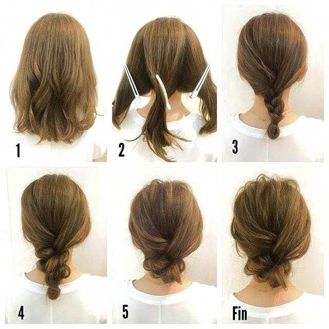 Hair Up Styles For Medium Length Hair Fashionable Braid Hairstyle For Shoulder Length Hair Luxury Beauty Care Pro Medium Hair Styles Hair Up Styles Hair Styles
