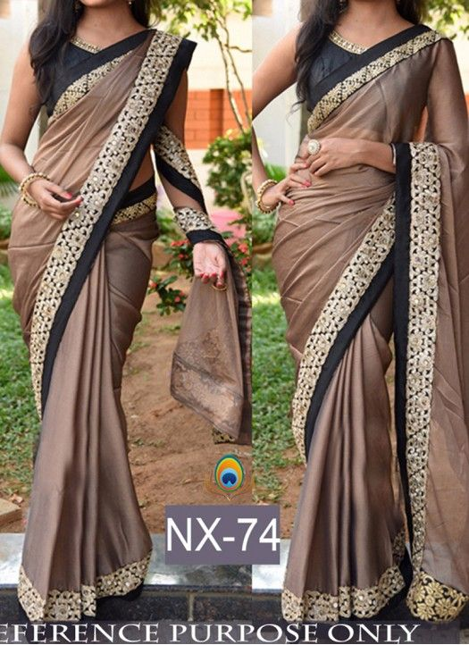 New Brown Chiffon Georgette Designer #Saree#beautiful #new_arrival #Latest