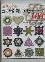 """Many Crochet Motif Patterns Gallery.ru / svetlyachoks - Альбом """"Мотивы 3"""""""
