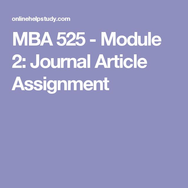 MBA 525 - Module 2: Journal Article Assignment