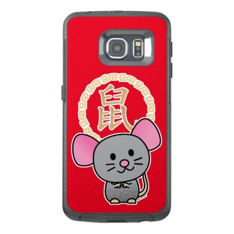 Chinese lunar New Year mouse rat lucky money red OtterBox ...