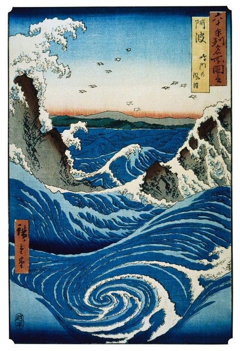 Whirlpool and Waves at Naruto, Awa Province, Ando Hiroshige. Although I don't know a ton about art, I do have a favorite artist. Brandon Boyd, the lead signer of Incubus, also does a lot of art work. Most of his work is Japanese inspired. I was drawn to this piece because it reminds me of Brandon Boyd's art. The artist was able to achieve depth and texture by using various lines. The landscape is created with cool colors. The artist was able to achieve peacefulness and choppy waters.