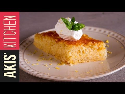 Greek Lemon Pie with Phyllo | Akis Petretzikis