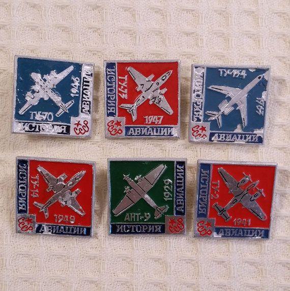 Vintage pins. Planes. The history of Soviet от USSRVintageShopUSSR