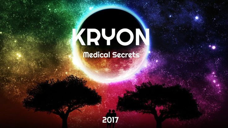 KRYON - Medical Secrets 2017