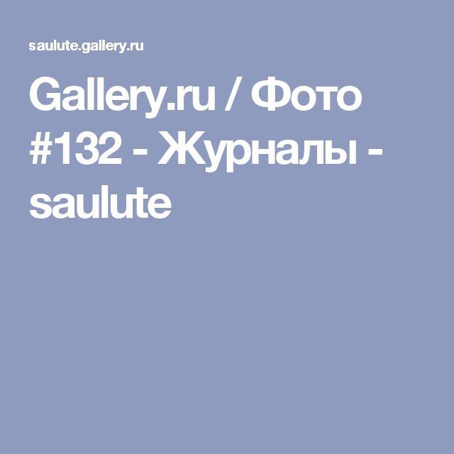 Gallery.ru / Фото #132 - Журналы - saulute