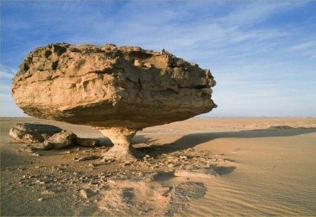 walk underneath this rock..